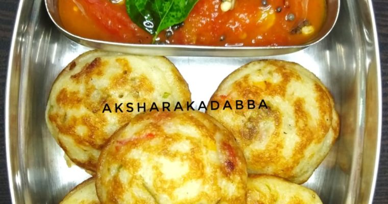 Vegetable Appam  –  Kids Snacks Box Recipes