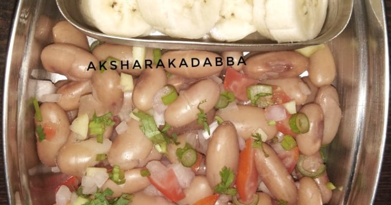 Kidney Bean Salad – Healthy Toddler Snack Recipe
